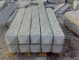 Grey Granite Palisade