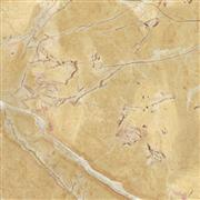 Golden Sea Limestone