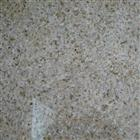 G682 Golden Yellow,G682 Granite tiles