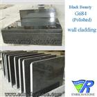G684 Black Basalt/ Black Beauty Wall cladding