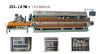 ZD-1200 Arc Polishing Machine