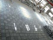 G023 Tile Patching