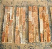 stone materials for wall cladding