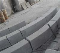 Curved Granite Kerbstone