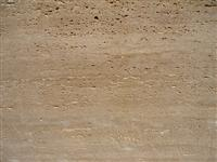 Denizli Travertine (Medium)