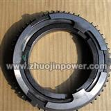 Dongfeng Truck Part DC12J150TM-120 Twelve File Synchronizer, 1st Gear Synchronizer Assembly, 1st 2nd Gear Synchronization