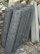 G685 Black Granite Palisade