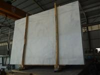 Slabs - Mugla White