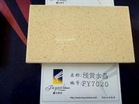 FY7020 artificial stone
