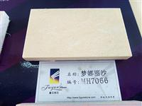 MH7066 artificial stone