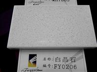 FY 0206 Artificial Stone