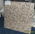 G444 Xili Red Granite tile
