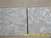 Chinese M4508 Marble Tiles