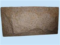 G350 Yellow Granite Mushroom Tile