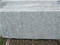 Overlord Flower Marble Slabs