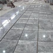 Silver Mink Marble Tiles