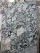 Multicolour Jade Marble Slab