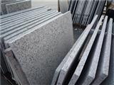 Tiger Skin White Granite Tiles