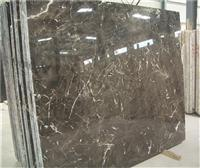 Emperador Brown Marble Slab