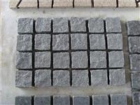 G654 Granite Net Paste Stones Natural Face