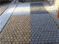 Granite Net Paste Stones Natural Face