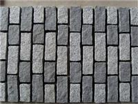 Grey Granite Net Paste Stones Natural Face