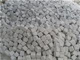 G603 Granite Cubes Tumbled