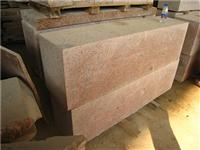 Maple Red Granite Monument