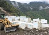 China Han White Marble Blocks