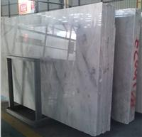 New Quarry Han White Marble Slabs , China White Marble