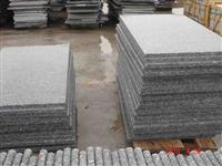 G383 Granite tile
