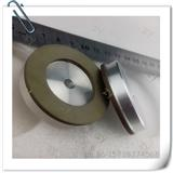 Resin bond diamond end face grinding wheels