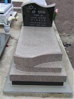 Middle East Tombstone