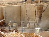 walnut travertine quarry