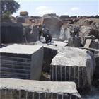 PREMIUM BLACK GRANITE QUARRY