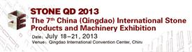 STONE QD 2013 THE 7th China (Qingdao) International Stone Products and Machinery Exhibition