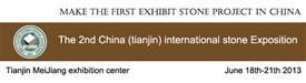 The 2nd China(tianjin) international stone exposition